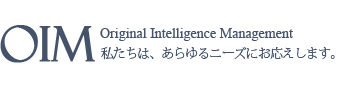 株式会社オー・アイ・エム|OIM Co.., Ltd.